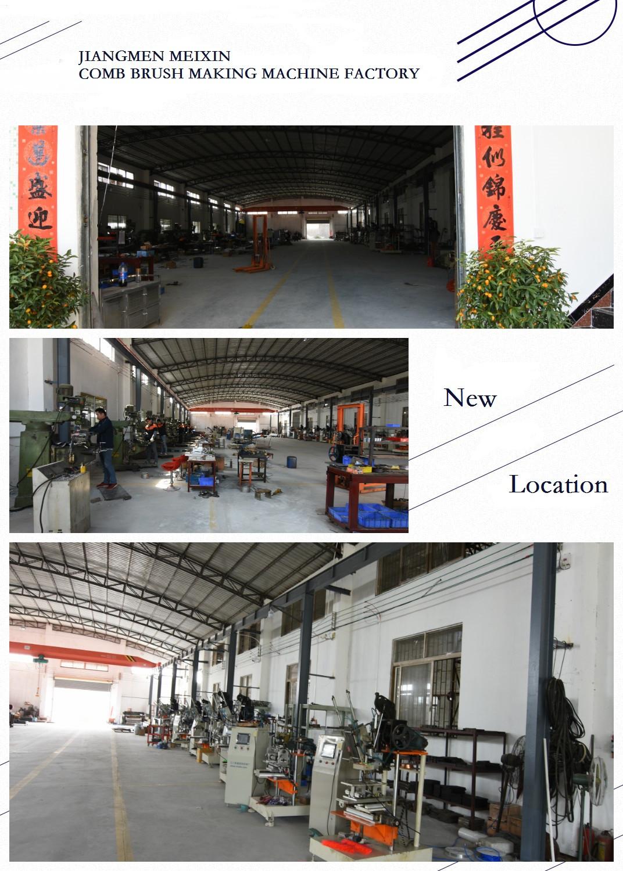 New Location of Jiangmen Meixin Comb Brush Making Machine Factory